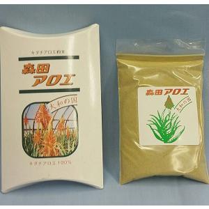 奈良県 キダチアロエ粉末(袋入り 小) 40g 約1ヶ月分 お取り寄せ お土産 ギフト プレゼント 特産品 名物商品 バレンタイン|wagamachi-tokusan
