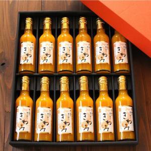 和歌山県産 きわみ 温州みかん 100% ストレートジュース 12本 フルーツジュース 果物 蜜柑 ...