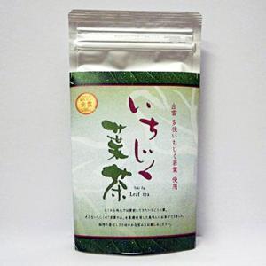 いちじく葉茶 30g 5セット 出雲市 多伎 お取り寄せ お土産 ギフト プレゼント 特産品 名物商品 父の日|wagamachi-tokusan