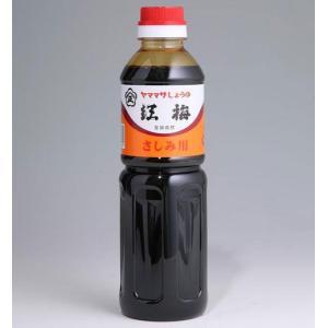 かけしょうゆ 紅梅 500ml 3セット お取り寄せ お土産 ギフト プレゼント 特産品 名物商品 父の日|wagamachi-tokusan
