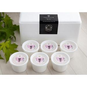 アイスクリーム 醤油愛す 6個 お取り寄せ お土産 ギフト プレゼント 特産品 名物商品 父の日|wagamachi-tokusan