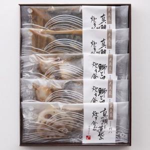 佐賀県 和食 煮魚菜炊合せ NTI-30 お取り寄せ お土産 ギフト プレゼント 特産品 名物商品 父の日|wagamachi-tokusan