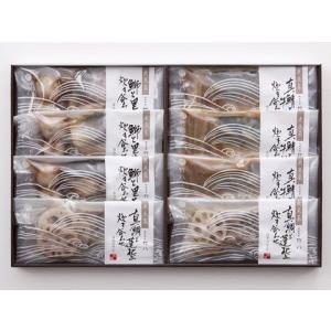 佐賀県 和食 煮魚菜炊合せ NTI-50 お取り寄せ お土産 ギフト プレゼント 特産品 名物商品 父の日|wagamachi-tokusan