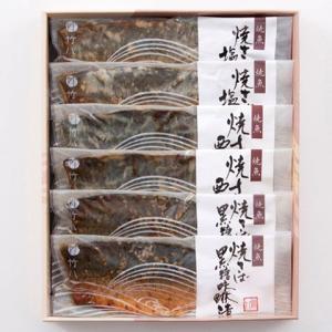 佐賀県 和食 九州産焼さば詰合せ GSSK-28 お取り寄せ お土産 ギフト プレゼント 特産品 名物商品 父の日|wagamachi-tokusan