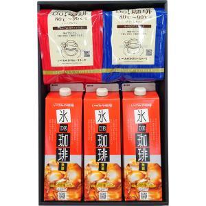 いづみや珈琲 新しい味覚のサマーギフト お取り寄せ お土産 ギフト プレゼント 特産品 名物商品 父の日|wagamachi-tokusan
