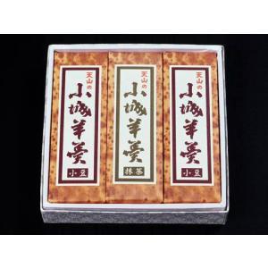 佐賀県 断ち羊羹 280g 3本入 お取り寄せ お土産 ギフト プレゼント 特産品 名物商品 父の日|wagamachi-tokusan