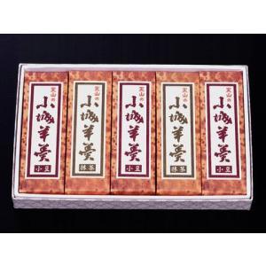 佐賀県 断ち羊羹 280g 5本入 お取り寄せ お土産 ギフト プレゼント 特産品 名物商品 父の日|wagamachi-tokusan
