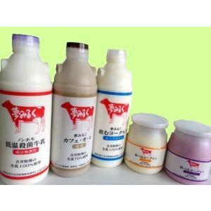 熊本県 乳製品バラエティーセット お取り寄せ お土産 ギフト プレゼント 特産品 名物商品 父の日|wagamachi-tokusan