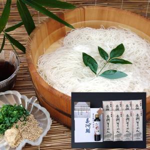 宇佐長洲名物天日干し素麺と海老つゆセット  お取り寄せ お土産 ギフト プレゼント 特産品 名物商品 父の日|wagamachi-tokusan