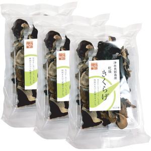 鹿児島県産 乾燥きくらげ 40g 3袋セット お取り寄せ お土産 ギフト プレゼント 特産品 名物商品 ホワイトデー おすすめ wagamachi-tokusan