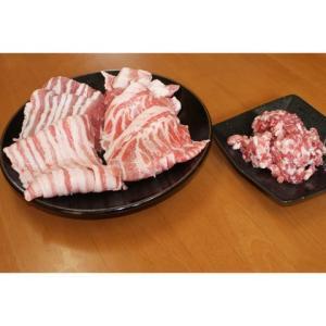 ポイント5倍 茨城県 笠間 養豚家kazuto 四季豚まるごとセット お歳暮 お土産 ギフト