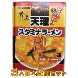 【全品送料無料】【わが街とくさんネット】 ■規格:麺:100g×3、スープ:50×3、炒め脂:15×...