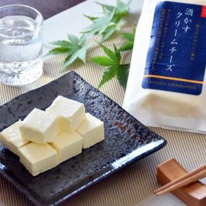 酒かすクリームチーズ 3個セット 三原食品 奈良県天理市 お取り寄せ お土産 ギフト プレゼント 特産品 名物商品 バレンタイン|wagamachi-tokusan
