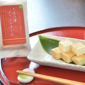 奈良県天理市 三原食品 たまり漬クリームチーズ 3個セット お取り寄せ お土産 ギフト プレゼント 特産品 名物商品 バレンタイン|wagamachi-tokusan