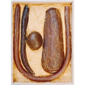 稲天のおいしい奈良漬け箱詰め 国産 無添加 NO.30 奈良県天理市 お取り寄せ お土産 ギフト プレゼント 特産品 名物商品 父の日|wagamachi-tokusan