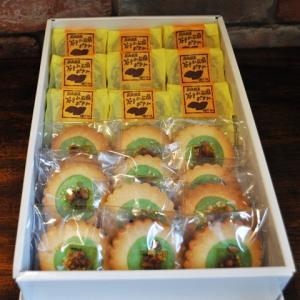 人気の座間スイーツ!!スイートポテトとクッキーの詰め合わせセットです。 ■規格:谷戸山ポテト 9ヶ、...
