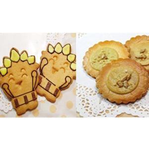 神奈川県座間市 クッキー詰め合わせ 5個×2種類 お取り寄せ お土産 ギフト プレゼント 特産品 名物商品 バレンタイン|wagamachi-tokusan