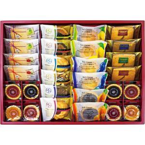 金沢フレドナール 洋菓子詰め合せセット KFA-30 お取り寄せ お土産 ギフト プレゼント 特産品 名物商品 父の日|wagamachi-tokusan