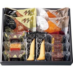 ホテルオークラスイーツアソート 12個 スイーツ 洋菓子 ブラウニー マドレーヌ お取り寄せ お土産...