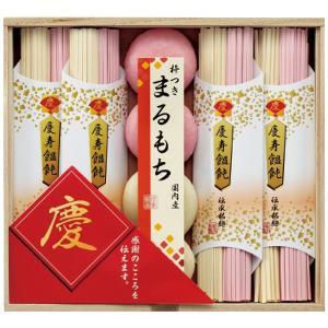 慶びのめん(名入れ) 慶-15R ★出産内祝い 名入れギフト お祝い プレゼント 特産品 名物商品 父の日|wagamachi-tokusan