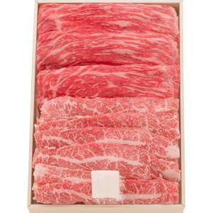 松阪牛 もも・バラすき焼き用400g お取り寄せ お土産 ギフト プレゼント 特産品 名物商品 母の日 おすすめ|わが街とくさんネット