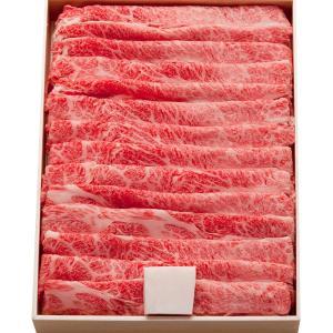 松阪牛 バラすき焼き用400g お取り寄せ お土産 ギフト プレゼント 特産品 名物商品 母の日 おすすめ|わが街とくさんネット