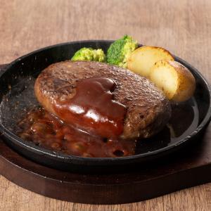 藤彩牛100% ハンバーグ4個セット お取り寄せ お土産 ギフト プレゼント 特産品 名物商品 父の日|wagamachi-tokusan