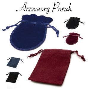 ポーチ 巾着 アクセサリー 小物 収納 巾着袋 収納袋 スエード 調 携帯 小さい コンパクト ブラ...