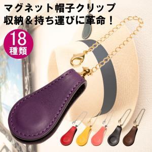 【素材】革、磁石、真鍮、鉄 【補足事項】メッキや、エポキシ樹脂は、ロットにより、色の濃淡に差が生じま...