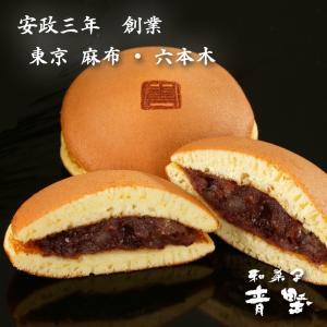 東京老舗どら焼き6入 和菓子ギフトにおススメどらやきです。