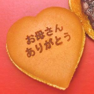 母の日 和菓子ハートどら焼き6入り贈り物ギフトとして和スイーツお菓子|wagashi-aono
