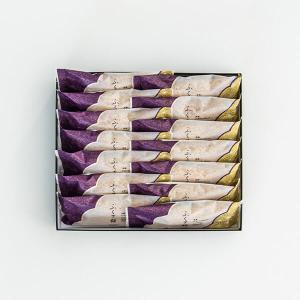 黒糖ふくさ餅【14個入】|wagashi-murakami