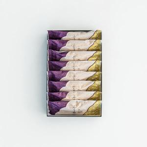 黒糖ふくさ餅【8個入】|wagashi-murakami