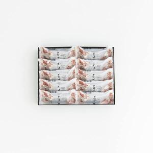 ギフト 金沢 きんつば 【10個入】 金沢銘菓 和菓子 和菓子村上 贈り物 お取り寄せ 北海道小豆 wagashi-murakami