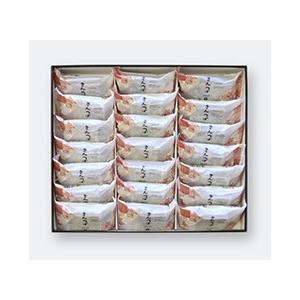 ギフト 金沢 きんつば 【21個入】 金沢銘菓 和菓子 和菓子村上 贈り物 お取り寄せ 北海道小豆 wagashi-murakami