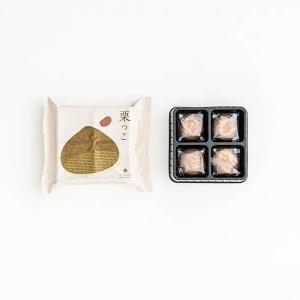 金沢 栗っこ 4個入 和菓子 村上|wagashi-murakami
