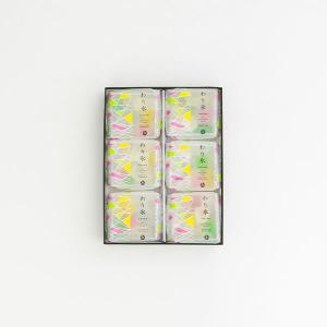 わり氷 6入 40g 寒天 和菓子 干菓子 和菓子村上 金沢 和菓子 金沢銘菓 ギフト お取り寄せ 手土産 お取り寄せ|wagashi-murakami
