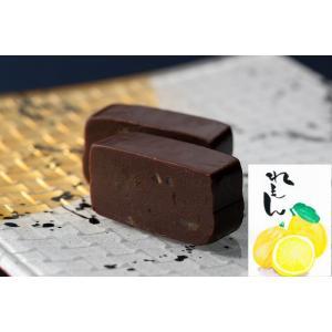 お中元 に ワイン に合う 美味しい チョコレート ようかん 月風 レモン 「風りゅう ようかん 月風」 サプライズ|wagasi-denpudo