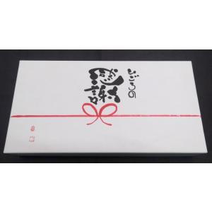 海の幸 贈り物 美味しい 厳選 逸品 珍味 セット 富山のプロが使ってます。 ギフト にどうぞ!!|wagasi-denpudo
