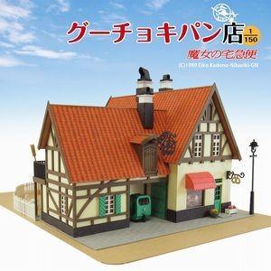 さんけい MK07-02 グーチョキパン店 (4580236846512)
