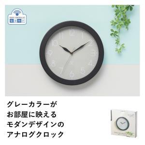 電波時計 壁掛けアナログ時計 自動電波受信機能 wagonsale-kanahashi