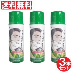 ピノーレ シェービングフォーム 3本セット 1245g 415g×3本 深剃り 髭剃り ヒゲソリ ひげ カミソリ 送料無料|wagonsale-kanahashi
