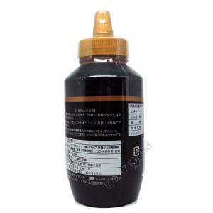 黒蜜 1000g ×2個セット 黒みつ 沖縄県産黒糖入り|wagonsale-kanahashi|03
