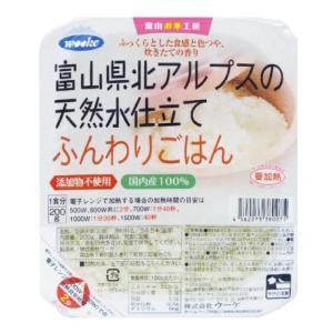富山県北アルプスの天然水仕立て ふんわりごはん国内産米 100% 200g×24食分   レトルトごはん レトルト食品 wagonsale-kanahashi 03