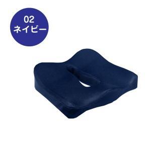 エルゴクッション 腰痛 低反発 椅子 座布団 坐骨神経痛 サポート 骨盤 車椅子 ヘルスケア 姿勢 人体力学に基づいた設計 VORQIT wagonsale-kanahashi 09