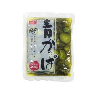 漬物 青かっぱ きゅうり 300g 漬け物 つけ物 つけもの しょうゆ漬|wagonsale-kanahashi