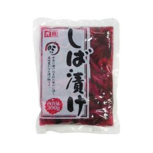 漬物 酢漬 しば漬け 300g 茄子 と 胡瓜 のしば漬け 漬物 漬け物 つけ物 つけもの|wagonsale-kanahashi