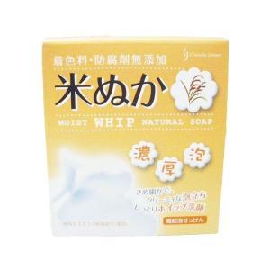 石鹸 ナチュラルソープ 米ぬか 100g 米ぬか石鹸 ナチュラル ソープ CJ クロバーコーポレーション 母の日 2021 wagonsale-kanahashi