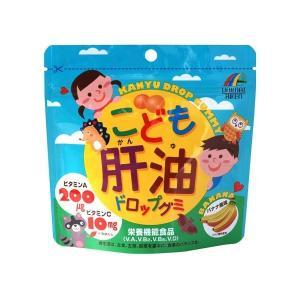 ユニマットリケン こども肝油ドロップグミ (100粒)ビタミン(A、B2、B6、D)の栄養機能食品 バナナ味 子供用サプリメント|wagonsale-kanahashi