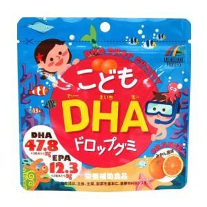 こどもDHAドロップグミ 90粒 ユニマットリケン メール便 送料無料 ゆうパケット|wagonsale-kanahashi